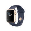Apple Watch Series 2 für 449,00 Euro