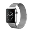 Apple Watch Series 2 Smartwatch GPS 38mm Edelstahl Milanesearmband für 739,00 Euro