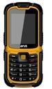 AVUS R360 für 89,90 Euro