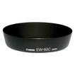 EW-60C Gegenlichtblende für Canon EF-S Objektive