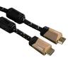 Hama 122123 High Speed HDMI-Kabel Stecker - Stecker Ferrit Metall Ethernet 0,75m für 29,99 Euro
