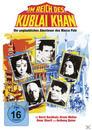 Im Reich des Kublai Khan (DVD) für 7,99 Euro