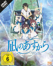 Nagi no Asukara - Volume 1 - Episode 1-6 (DVD) für 44,99 Euro