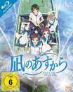 Nagi no Asukara - Volume 1 - Episode 1-6 (BLU-RAY) für 49,99 Euro