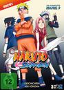 Naruto Shippuden, Staffel 9 - Folge 396-416 (DVD) für 49,99 Euro