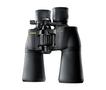 Nikon Aculon A211 10-22x50 Fernglas mehrschichtenvergütete Linsen für 159,00 Euro