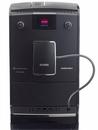 Nivona CafeRomatica 758 Kaffeevollautomat 15bar 2,2l Bluetooth-Modul für 749,00 Euro