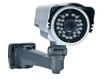 Rollei SafetyCam 20 HD für 139,00 Euro