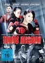 Twins Mission (DVD) für 5,99 Euro