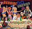 Ukraine do Amerika: Russendisko (CD(s)) für 17,99 Euro