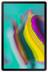 Galaxy Tab S5e Tablet 26,72cm 10,5 Zoll WiFi Super AMOLED 64GB (Gold)