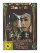 Der neunte Sohn des Hirten (DVD) für 6,99 Euro