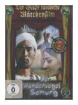 Der Wundervogel Semurg (DVD) für 6,99 Euro
