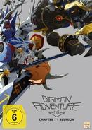 Digimon Adventure tri. Chapter 1 - Reunion (DVD) für 22,99 Euro