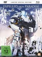 Expelled From Paradise Limited Mediabook (BLU-RAY + DVD) für 17,99 Euro