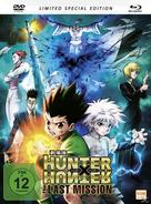 Hunter x Hunter - The Last Mission Limited Special Edition (BLU-RAY + DVD) für 17,99 Euro
