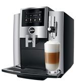 Jura S8 Kaffeevollautomat One-Touch-Funktion Wireless ready für 1.399,00 Euro