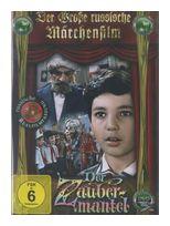 Russische Märchenklassiker: Der Zaubermantel (DVD) für 6,99 Euro