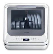 Bomann TSG7402 Mini-Geschirrspüler ideal für Camping, Ferienwohnung auch ohne Wasseranschluss nutzbar für 289,00 Euro