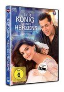 Der König meines Herzens (DVD) für 5,99 Euro