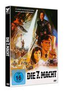Die 7. Macht Limited Edition (DVD) für 13,99 Euro