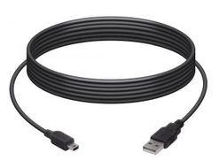 Pebble Entertainment USB-Ladekabel 3m für 5,99 Euro