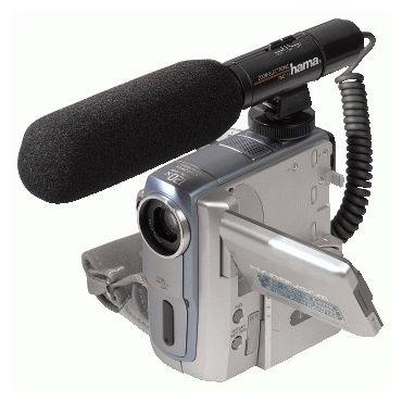 "00046114 Richtmikrofon ""RMZ-14"" stereo"