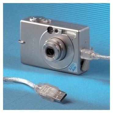 00039744 Mini-USB-2.0-Kabel vergoldet doppelt geschirmt 0,75m
