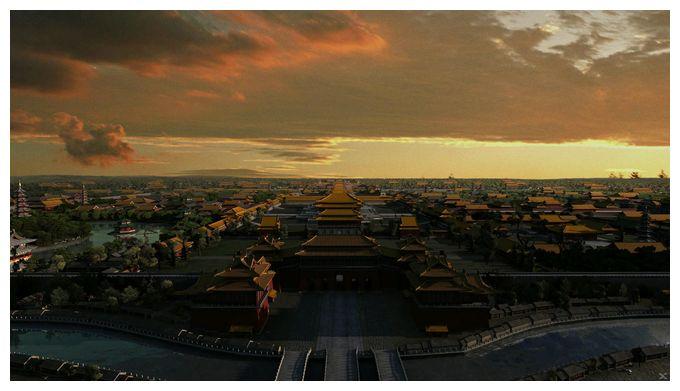 Peking (DVD)