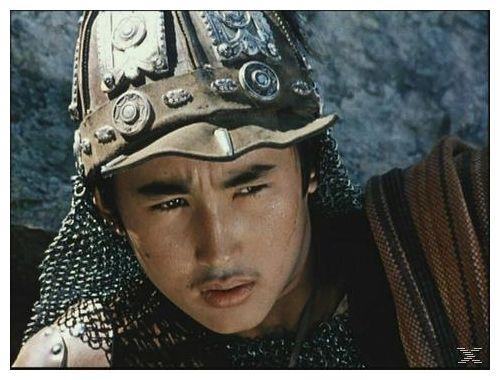 Der neunte Sohn des Hirten (DVD)