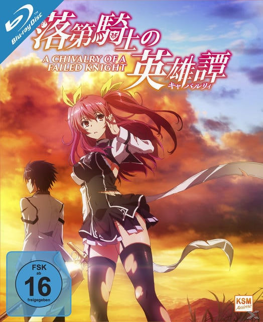 A Chivalry of a Failed Knight - Gesamtedition (Episoden 1-12) Limited Edition (BLU-RAY) für 119,99 Euro