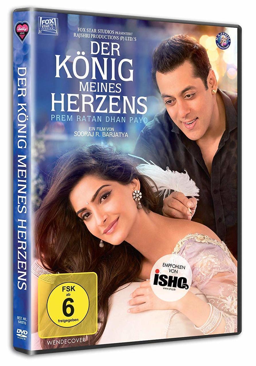 Der König meines Herzens (DVD) für 5,84 Euro
