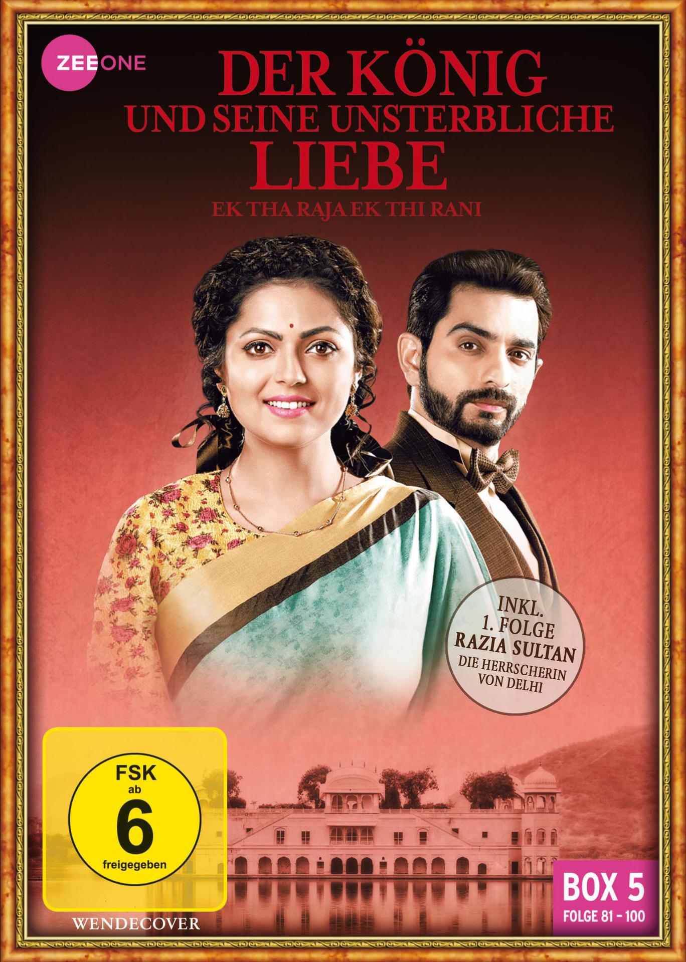 Der König und seine unsterbliche Liebe - Ek Tha Raja Ek Thi Rani (DVD) für 16,99 Euro