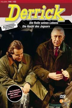 Derrick - DVD 5 (DVD) für 14,49 Euro