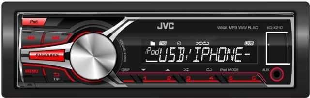 JVC KD-X210 für 53,99 Euro