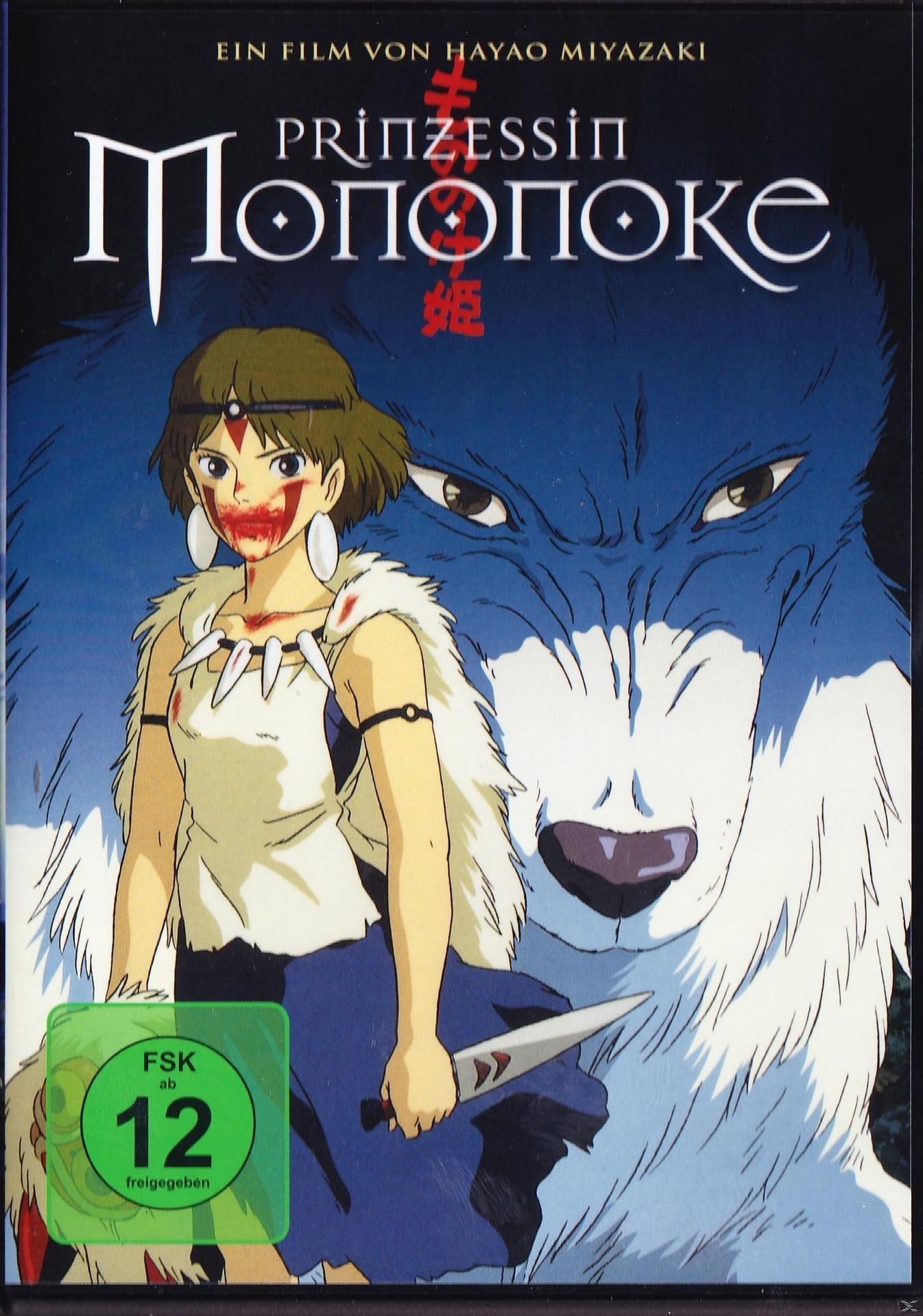 Prinzessin Mononoke (DVD) für 9,99 Euro