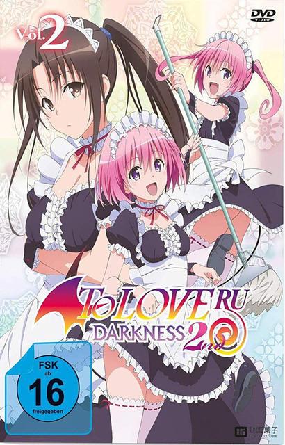 To Love Ru - Darkness 2nd - Vol. 2 (DVD) für 29,95 Euro