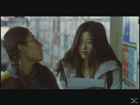 Yunjae wirklich datiert
